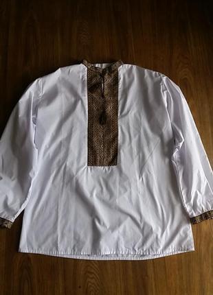 Вишита сорочка
