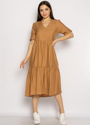 Бежевое стильное платье свободного покроя