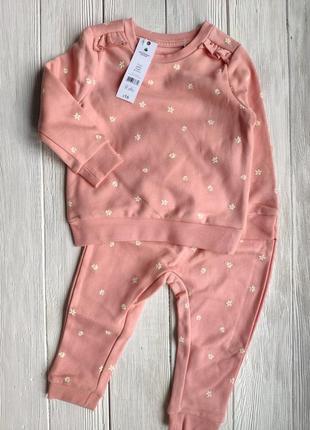 Костюм комплект свитшот кофта штаны набор george