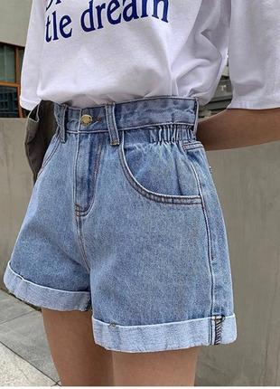 Джинсовые шорты на резинке / высокая талия 👑 тотально низкая цена