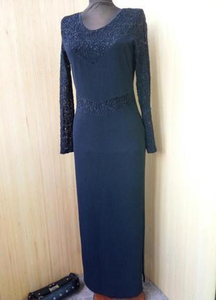 Вечернее  чёрное длинное платье по фигуре  с кружевными вставками 38/40