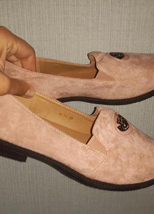 Туфли лоферы балетки пудра 36 38 39 41 размер