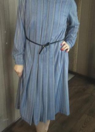 Платье в полоску юбка плиссе  !)восккрессные скидки