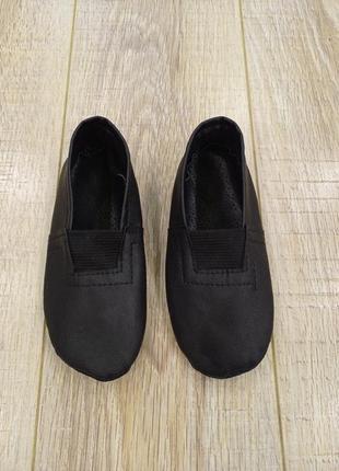 Чешки чёрные 17,5 см