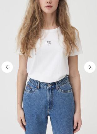 Біла футболка 100 % бавовна