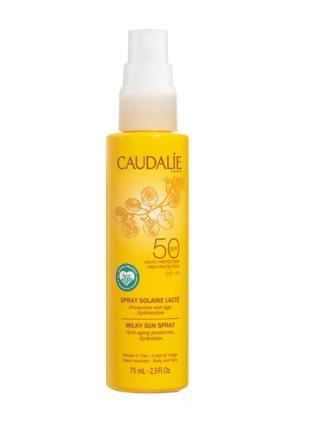 Солнцезащитный крем-молочко caudalie milky sun spray spf50  75 мл