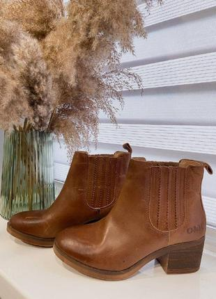 Оригинальные кожаные ботинки с британии