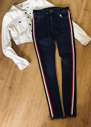 Розпродаж!😱модні джинси
