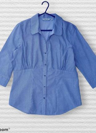 Рубашка в тонкую полоску peacocks