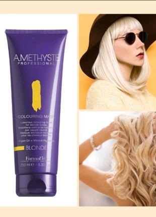 Красящая маска для  блонда farmavita 250 мл италия