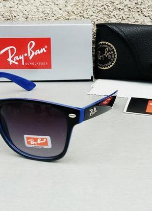 Ray ban wayfarer очки унисекс солнцезащитные черно синие с градиентом