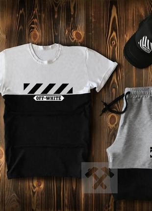 Футболка +шорты +кепка off-white