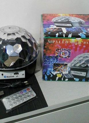 Світлодіодний диско шар куля