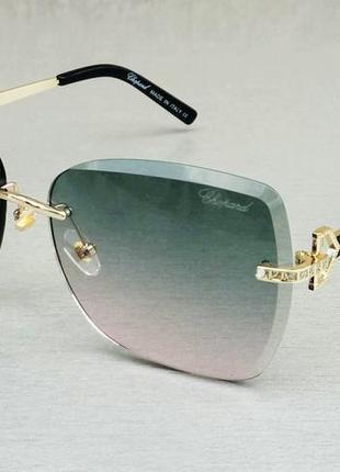 Chopard очки женские солнцезащитные безоправные с бмрюзово розовым градиентом
