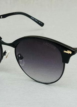 Lacoste очки солнцезащитные унисекс округлой формы черные с градиентом