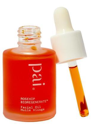 Масло для лица pai rosehip bioregenerate, rosehip seed & fruit universal face oil 10 мл