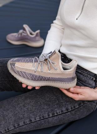 Кроссовки adidas yeezy 350 v2 ash pearl