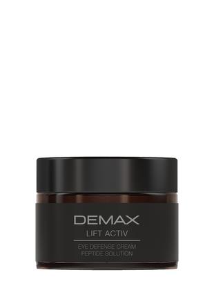 Demax заполняющий пептидный крем для глаз лифт актив 30 мл