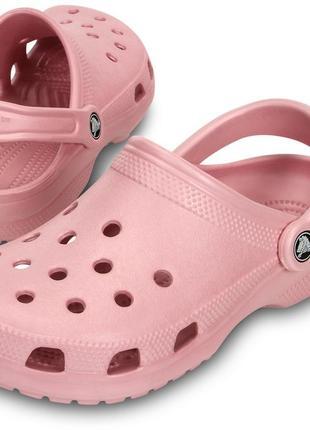 Кроксы crocs classic pearl