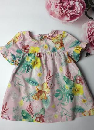 Платье в листья и цветы zara