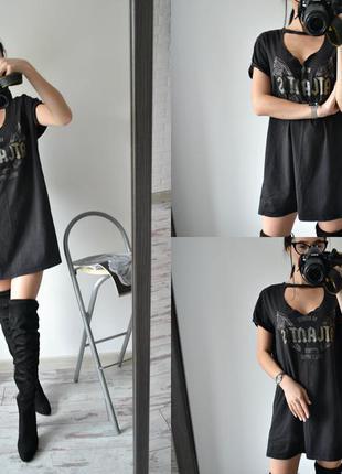 Удлиненная футболка-платье.