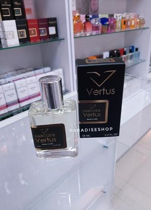 Пврфюм / духи / парфуми vertus !