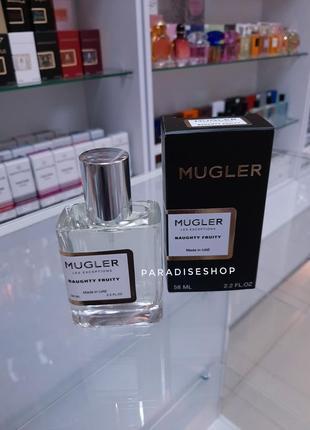 Пробнік духів / парфюм / парфуми unisex !!