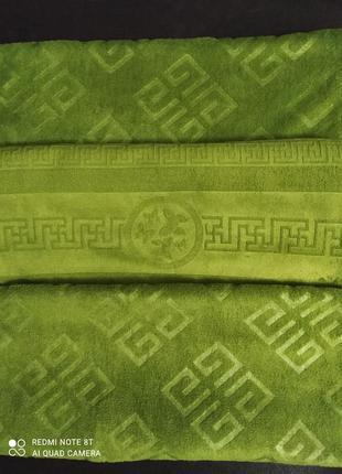 Набор 3 шт. полотенца микрофибра 35х75