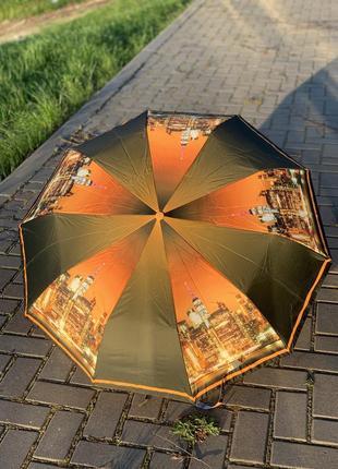 Прочный складной зонт «вечерний город»