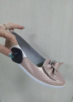 Женские туфли балетки  перфорация кожа дишащие