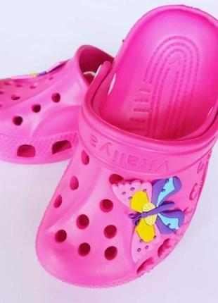 Крокси для дівчат