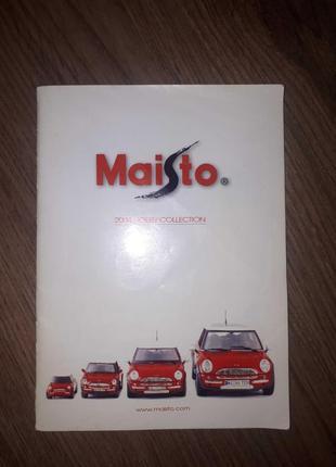 Каталог коллекционных автомобилей maisto 2004 года
