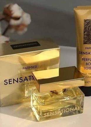 Набор парфюмированная вода и лосьон для тела sensational farmasi