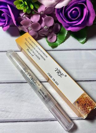 Масло-карандаш для кутикулы мед