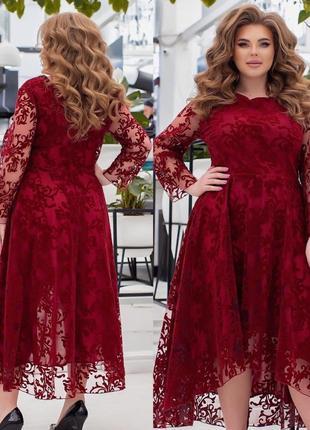 Шикарное вечернее платье 👗 2 цвета. 48-62р