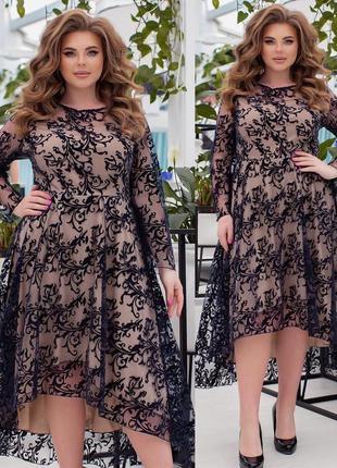 Вечерние гипюровое платье большого размера. 2 цвета.