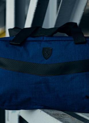Спортивная дорожная сумка из качественного ☝️плотного материала с чёрным вышитым лого