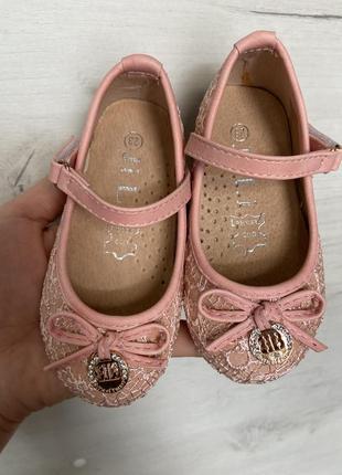 Туфельки для принцес💕