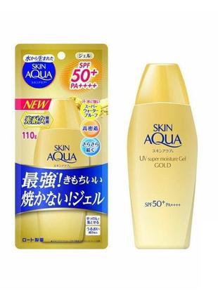 Японский санскрин skin aqua uv super moisture gel gold spf 50 в наличии