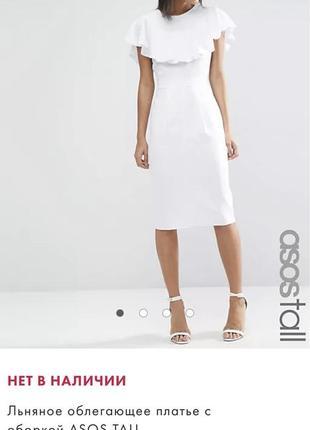 Льняное облегающее платье с оборкой asos tall