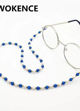 Цепка цепочка для окулярів тренд 2021