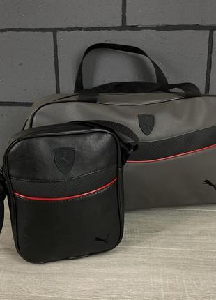 Комплект 🤩 сумка спортивная дорожная + барсетка эко кожа ☝️премиум качества