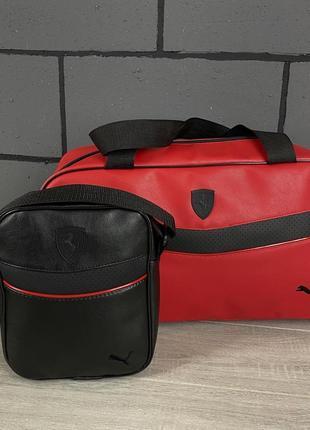 Комплект 🤩 сумка спортивная дорожная + барсетка эко кожа 👍 топ качества