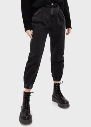 Чёрные джинсы bershka