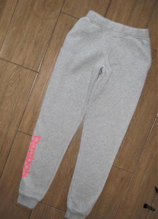 Спортивные штаны серый меланж reebok xs