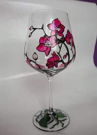 Келих для вина орхідея