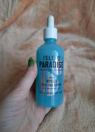 Оригинал! средство для автозагара увлажняющая сыворотка isle of paradise hyglo self-tan