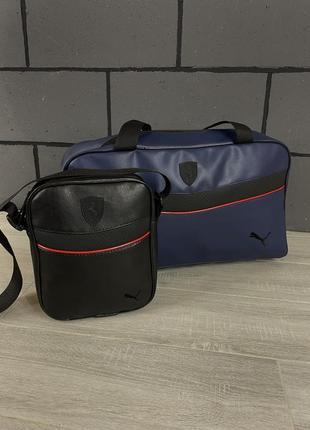 Комплект 🤩 сумка спортивная дорожная + барсетка эко кожа 👍топ качества