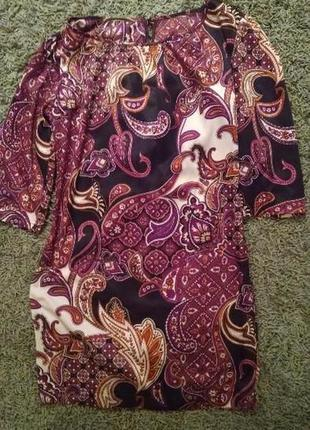 Атласное платье  в принт new look