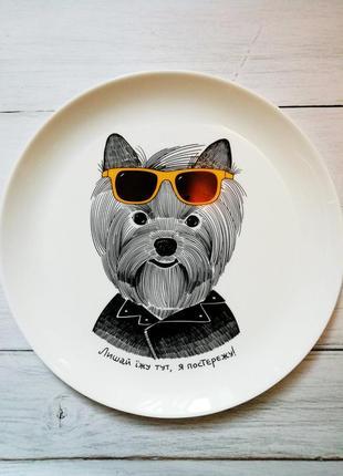 Orner тарелка
